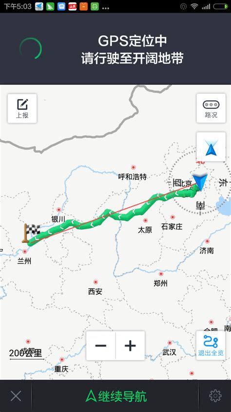 uri android 导航 android 开发指南 高德地图手机版 高德地图api
