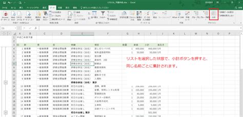 how to make a perfect resume exle how to make an excel budget simple budget in excel
