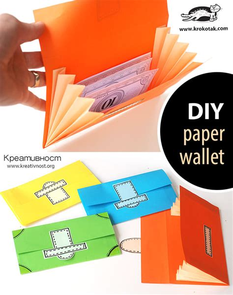 How To Fold A Paper Wallet - krokotak diy paper wallet