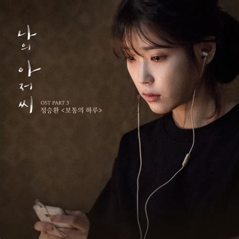 lee seung gi album download zip free download single jung seung hwan my mister ost part 3