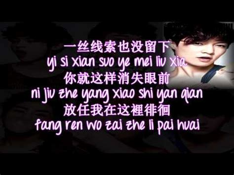 download mp3 exo heart attack download exo m let out the beast english subs pinyin