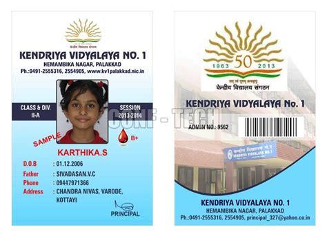 how to make a school id card school identity cards school identity cards manufacturers