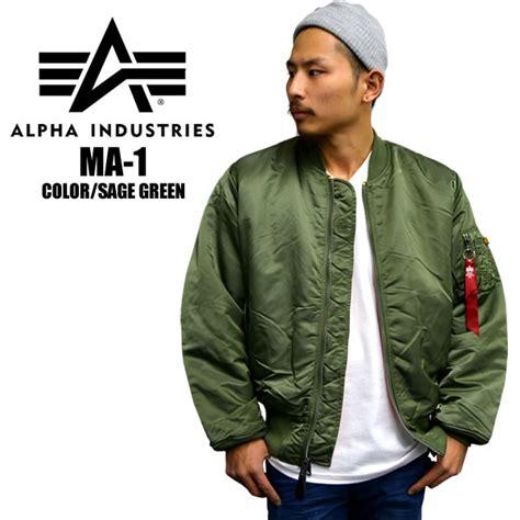 Classic Upholstery Fabric Badass Rakuten Global Market Alpha Industries Alpha Ma1