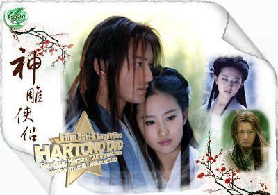 film seri return of the condor heroes film seri mandarin