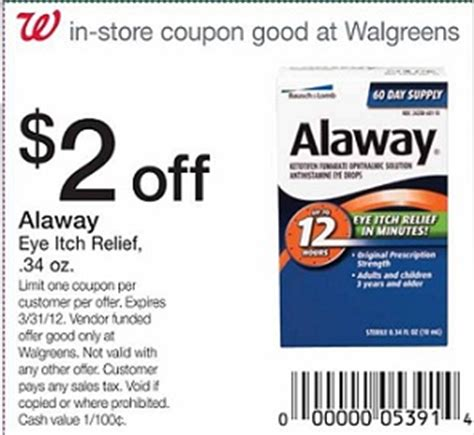 for eyes printable coupons new alaway coupon to stack