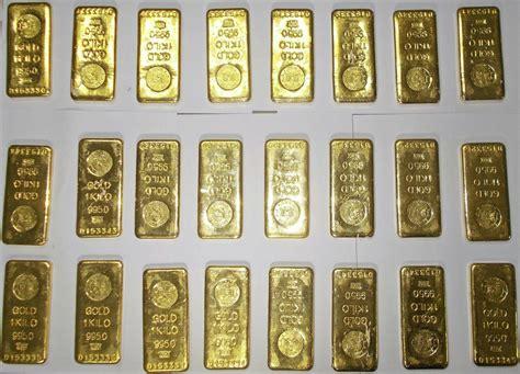 10 Gram Silver Coin Price In Kolkata - arrested at mumbai international airport for