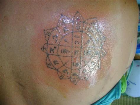 new tattoo kickboxing ax muay thai kickboxing forum muaythai tattoos
