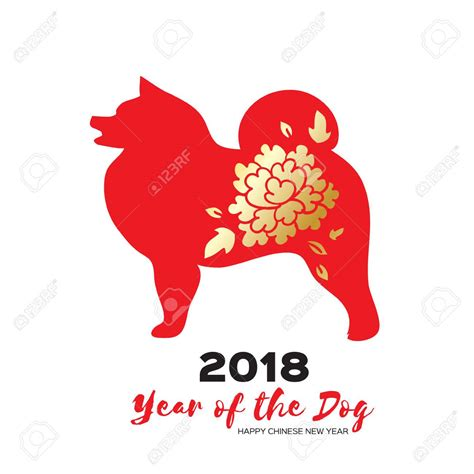 upcoming new year animals new year clipart 2018 clipartxtras