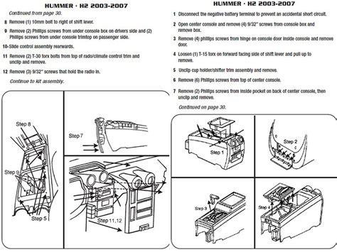 gmrc 01 wiring diagram 28 images metra gmrc 01 wiring