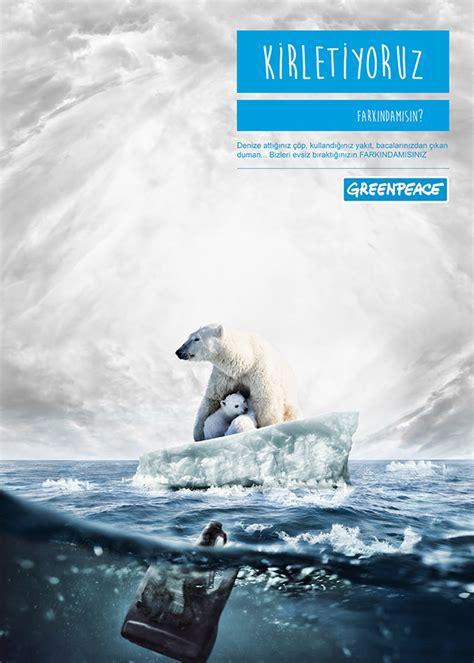 Warming L by Greenpeace K箘rlet箘yoruz Global Warming 3d Poster On Pantone Canvas Gallery