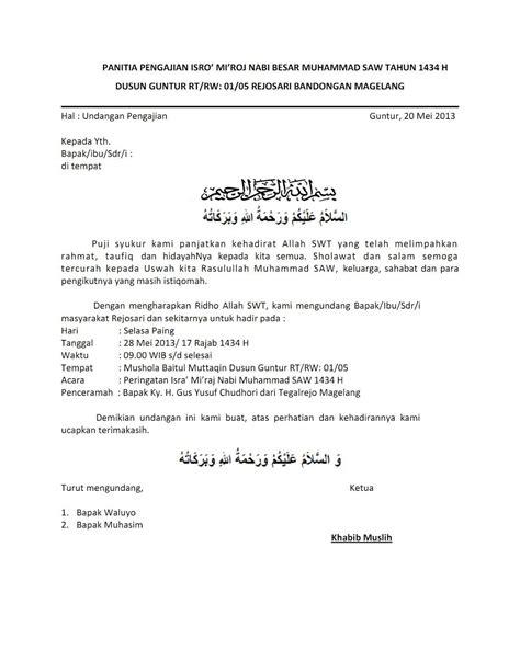 contoh surat undangan pengajian terbaru 2015 contoh