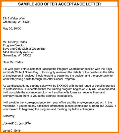 cover letter acceptance job offer