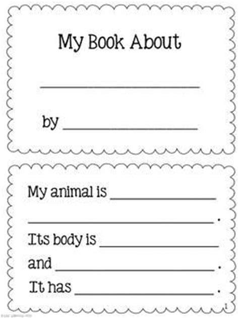 Animal Book Report Template Animal Report Mini Book Kindergarten Shared Research