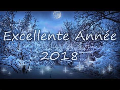 bonne année 2018 carte de voeux 2018 youtube
