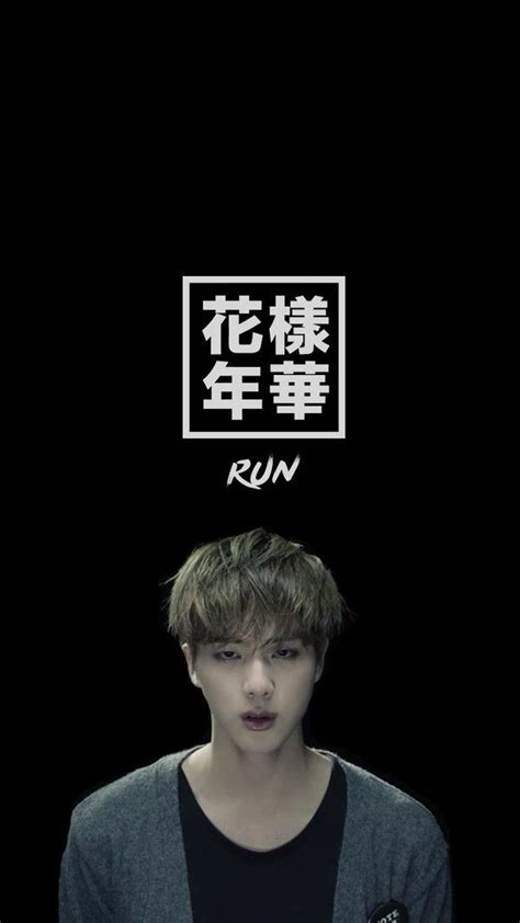 bts jin wallpaper tumblr bts run wallpaper google search wallpapers bts