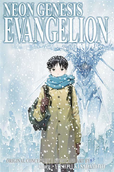 neon genesis evangelion 2 neon genesis evangelion 2 in 1 edition volume 5
