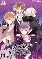 diabolik lovers anime cast diabolik lovers lunatic parade cast images behind the