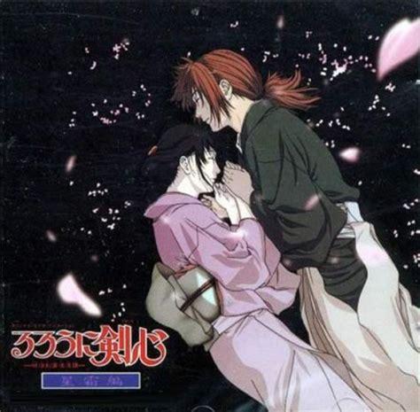 X Anime Soundtrack by Rurouni Kenshin Seisouhen Original Soundtrack Review