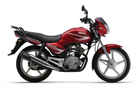 yamaha ybr yamaha ybr price india yamaha ybr reviews bikedekho com yamaha ybr 110 launched bike news other autocar india