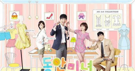 download film korea lucu ending sedih subtitle indonesia download drama korea baby faced beauty 2011 indonesia
