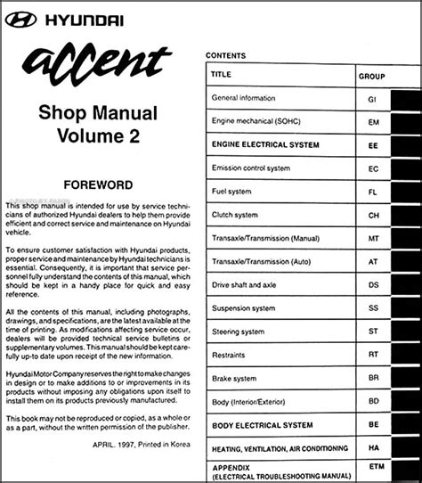 car repair manual download 2012 hyundai accent lane departure warning 1998 hyundai accent repair shop manual original 2 volume set