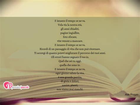 testo il tempo se ne va immagine con poesia poesie personali di ada roggio e