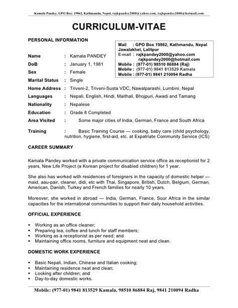 cv format for job in nepal 1 bio data cv kamala pandey