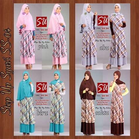 Gamis Terbaru Zakia Purple Limited busana muslim koleksi terbaru