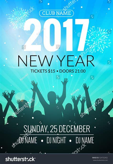 happy new year interesting design 2017 nyew year stock vector 524732452