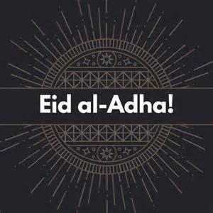 eid al fitr eid al adha multifaith chaplaincy bates college