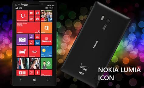 resetting nokia lumia 928 biareview com microsoft lumia icon