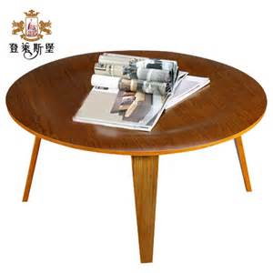 low coffee table ikea