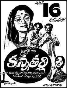 Kanna Thalli Mp3 Songs Free Download 1953 Telugu