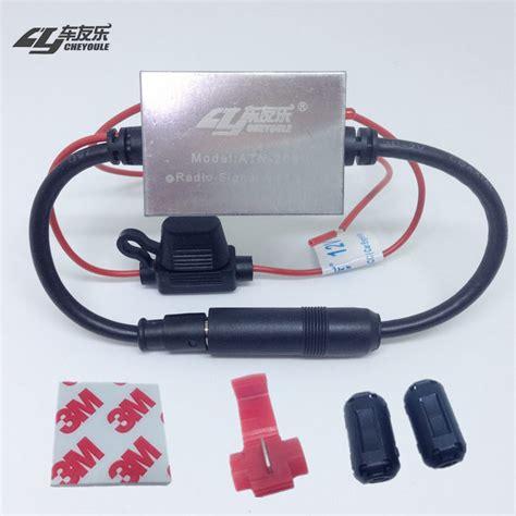 fm signal lifier anti interference metal car antenna radiouniversal auto fm booster 88
