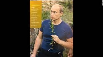 Syria Calendario 2018 Vladimir Putin S 2016 Calendar Look Inside Cnn