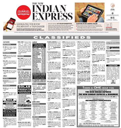 layout of indian express newspaper new indian express classifieds newspaper ad online booking