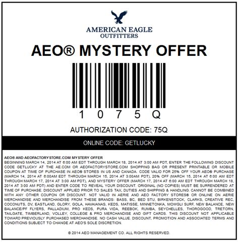 American Eagle Online Gift Card - american eagle coupons 2015 1