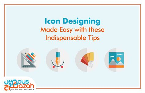 Icon Design Tips | icon designing made easy with these indispensable tips