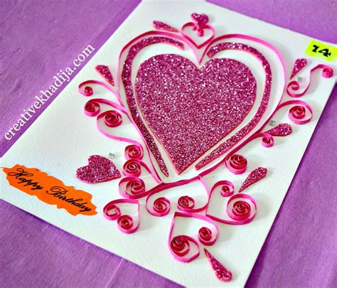 How To Make Handmade Cards - paper quilling cards ideas for eid and birthday