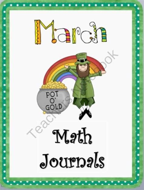 printable everyday math journal pages march everyday math journal printables from our first