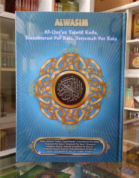 jual alquran al wasim besar  al quran tajwid arab latin