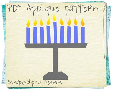 menorah applique by scrapendipity quilting pattern