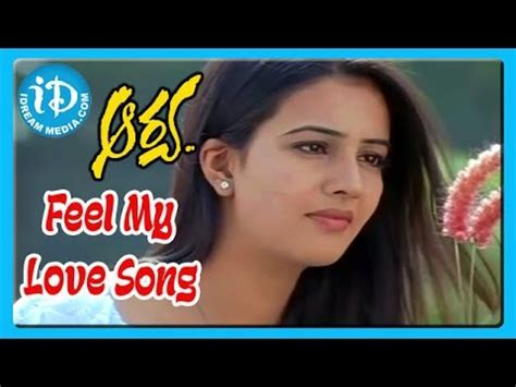 download mp3 song feel my love download feel my love song aarya movie allu arjun