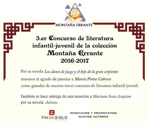 norma concurso de literatura infantil y juvenil 2016 ganadores del 3er concurso de literatura infantil juvenil