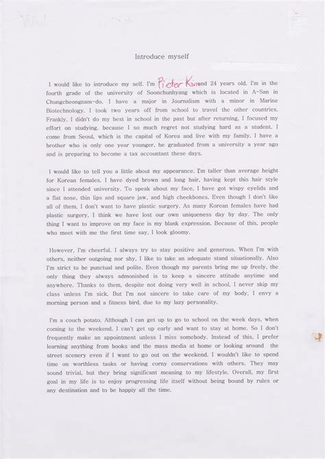 Changing Yourself Essay by Essay About Yourself For Docoments Ojazlink