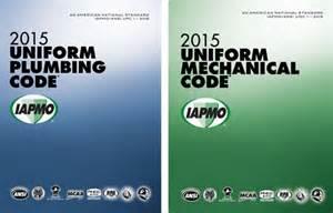 iapmo advances development of 2015 codes during