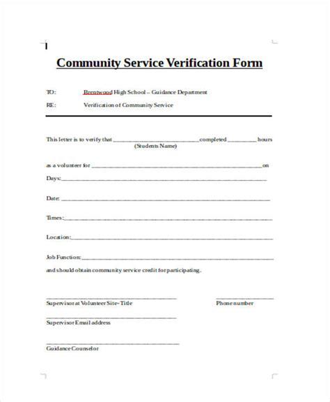 Verification Kyle S Community Service 33 Free Verification Forms