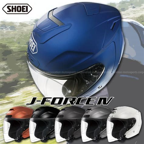 Helmet Shoei J 4 shoei motorcycle helmet j force4 open type new f s from japan 1000 ebay