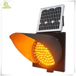 solar strobe light solar strobe light solar yellow light solar