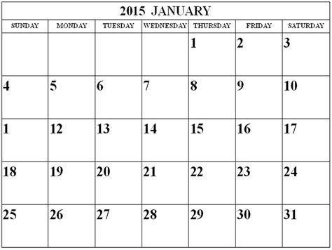 printable month calendar january 2015 2015 january calendar